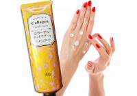 Крем для рук с коллагеном Daiso (бережный уход за поврежденной, сухой и чувствительной кожей)