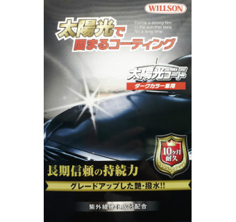 Защитная полироль. Willson Taiyoko Сoat, 300 мл (водоотталкивающая, защищает от ультрафиолета и царапин)