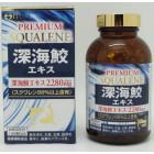 Сквален ITOH на 60 дней (для иммунитета, профилактики рака, очищения и омоложения организма)