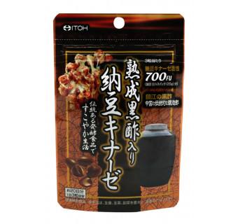Чёрный рисовый уксус и Наттокиназа (для снижения холестерина, улучшения работы сердечно-сосудистой системы, при нарушениях гормонального фона)