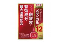 Капли для глаз Sante Medical 12 (возрастные капли, для сохранения здоровья глаз)