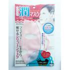 Многоразовая силиконовая маска от Diaso (увлажняющая, усиливает эффект тканевых масок)