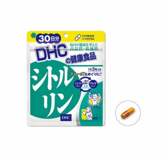 Цитруллин DHC (выводит шлаки, улучшает кровообращение, укрепляет сосуды)