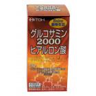 Супер Глюкозамин 2000 c гиалуроновой кислотой (от артрита, остеохондроза и других повреждений хрящей, суставов и костей)