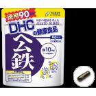Гем железа DHC (для выработки гемоглобина, укрепления иммунитета и выведения токсинов из организма)