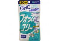 «Форсколин» DHC (для эффективного похудения без диет и тренажеров)