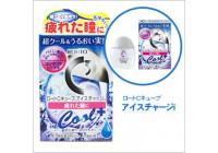 Глазные капли Rohto C3 Cool Plus (капли для контактных линз, обогащенные кислородом)