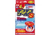 Обезболивающий и жаропонижающий пластырь Hisamitsu (для охлаждения тела после занятий спортом и при повышенной температуре)