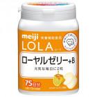 Витамины В с маточным молочком LOLA (для повышения жизненного тонуса, выносливости и улучшения работы мозга)