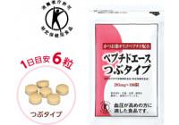 Пептид Эйс (средство для снижения давления)