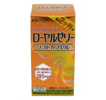 Маточное молочко (против вирусов и бактерий, кожных болезней, для здоровья мозга, сердца, мочеполовой системы)