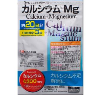 Кальций и магний (для костей, сердца, нервов и кожи)