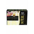 Чай ITOH (вспомогательное средство для снижения веса)