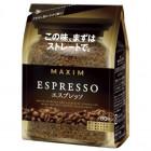 Кофе Maxim Espresso (со вкусом шоколада)