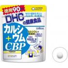 Кальций + протеин (для костей, зубов, связок; при диетах и дефиците питания)