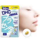 Плацента DHC (для омоложения и повышения иммунитета)