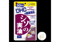 Натуральное масло Периллы DHC (для нормализации давления, от аллергии и астмы)